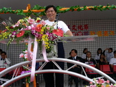 高雄縣海洋文化節_林園鄉珍珠鮑魚龍膽宴:1124276582.jpg