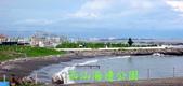 好山好水_林園鄉景:1135499021.jpg