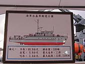 2010高雄海洋博覽會暨遊艇展:IMG_2990.JPG