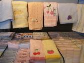 雲林興隆毛巾工廠:990211 023.jpg