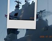 2008海洋博覽會:collage69.jpg
