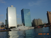 2008海洋博覽會:DSCN6661.JPG