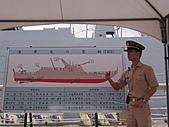 2010高雄海洋博覽會暨遊艇展:IMG_2977.JPG