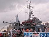 2010高雄海洋博覽會暨遊艇展:IMG_2985.JPG