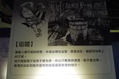 鬼太郎的妖怪樂園101.04.01:1898886851.jpg