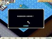 魔弓傳奇-彩葉草之戀:1135528149.jpg