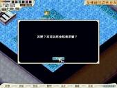 魔弓傳奇-彩葉草之戀:1135528153.jpg