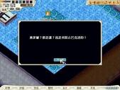 魔弓傳奇-彩葉草之戀:1135528154.jpg