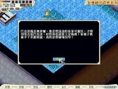 魔弓傳奇-彩葉草之戀:1135528155.jpg