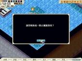 魔弓傳奇-彩葉草之戀:1135528156.jpg