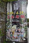 鬼太郎的妖怪樂園101.04.01:1898886837.jpg