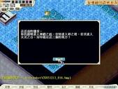 魔弓傳奇-彩葉草之戀:1135528160.jpg