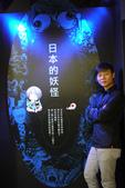 鬼太郎的妖怪樂園101.04.01:1898886844.jpg