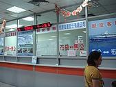 澎湖摩托車日記20090704~DAY5 馬公市區 (完):退房後先去港埠大樓報到劃位