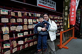 Tokyo:DSC03279.JPG