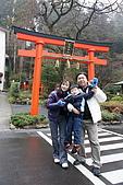 Tokyo:DSC03341.JPG