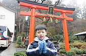 Tokyo:DSC03344.JPG