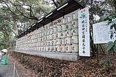 Tokyo:DSC04286.JPG