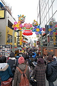 Tokyo:DSC04320.JPG