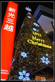 聖誕夜in新光:DSC01977P01.jpg