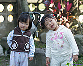 表姊表妹玩泥巴:DSC04065P04.jpg