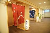Tokyo:DSC03617.JPG