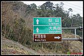 2011武陵農場:DSC06110P44.jpg