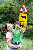 自然課~福山植物園:DSC00363.JPG