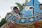 花蓮海洋公園:DSC01613.JPG