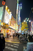 Tokyo:DSC02169.JPG