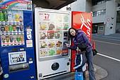 Tokyo:DSC03845.JPG