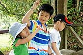 自然課~福山植物園:DSC00181.JPG
