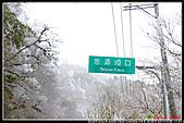2011武陵農場:DSC05881P14.jpg