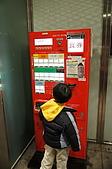 Tokyo:DSC03193.JPG