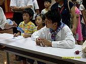 9/6 第一梯 親子科學營:SL371021.JPG