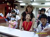 9/6 第一梯 親子科學營:SL371029.JPG