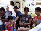 9/6 第一梯 親子科學營:SL371036.JPG