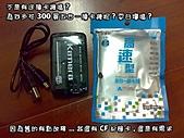 新買的相機:20101204633.jpg