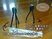 新買的相機:20101204638.jpg