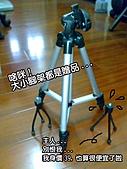 新買的相機:20101204639.jpg