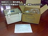 新買的相機:20101204640.jpg