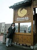 961229逛黃金博物館:木亭有水,小心別被沾到哦~