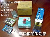新買的相機:20101204628.jpg