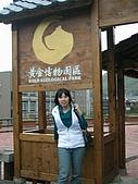 961229逛黃金博物館:DSCN4593.JPG
