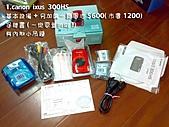 新買的相機:20101204629.jpg
