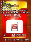 新買的相機:20101204630.jpg