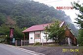 櫻花村:櫻花村147.jpg