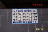 櫻花村:櫻花村103.jpg