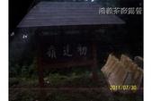 投49茶廠露營:鴻義茶廠_103_5999.jpg