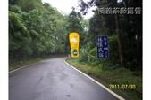 投49茶廠露營:鴻義茶廠_103_6000.jpg